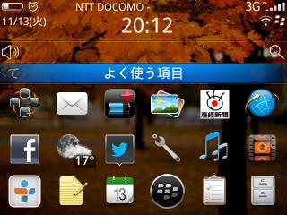 ScreenShot1352805144206.JPG